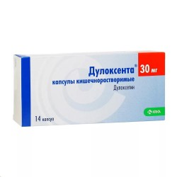 Дулоксента, капс. кишечнораств. 30 мг №14
